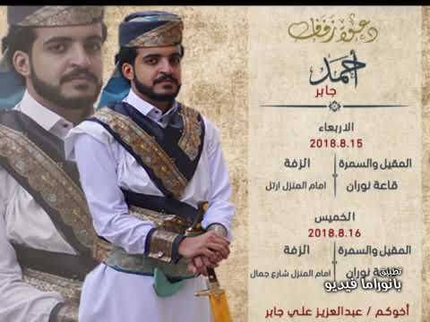 لأول مره في اليمن دعوة زفاف إعلامي فيديو راح تعيدها الفيديو الف 1000 مره أفراح آل الحوري Abstract Geometric Pattern Geometric Pattern Wedding Invitations