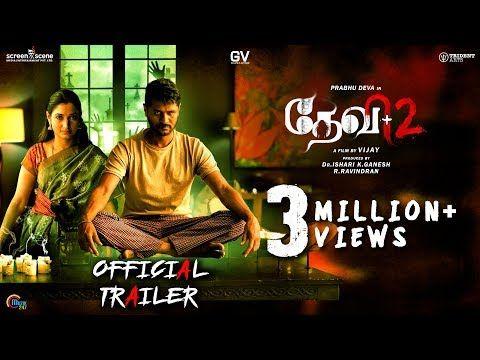 Devi 2 Official Trailer Prabhu Deva Tamannaah Vijay Sam C S Youtube Film Song Best Short Films Latest Trailers