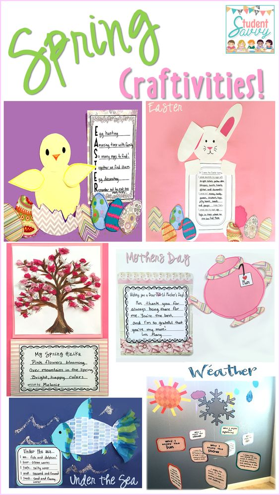 Adorable Spring Craftivities for the Classroom! I can't wait to create these with my students! #teacherspayteachers #teachingresources #spring #craftivities