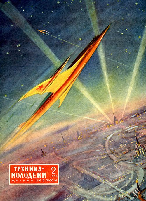 vintage space (cover TM, 1954, Russia):