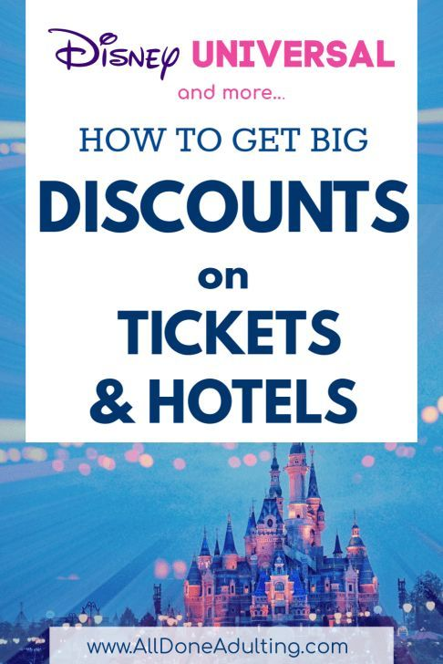 Learn How And Where To Buy Discount Tickets For Disney Universal Legoland Seaworld And Disney Discounts Discount Disney Tickets Disney World Tips And Tricks