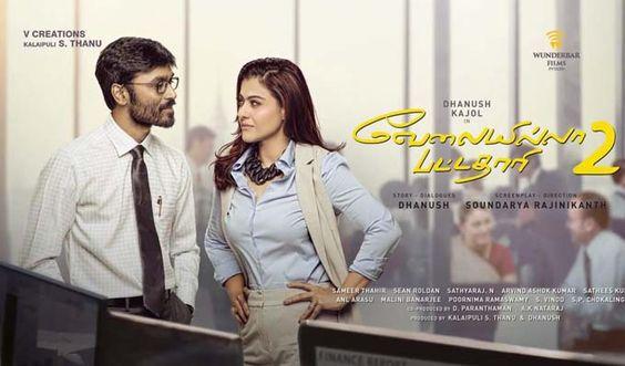 hindi dubbed movies of dhanush - vip 2 poster