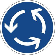 Carrefour giratoire — Wikipédia