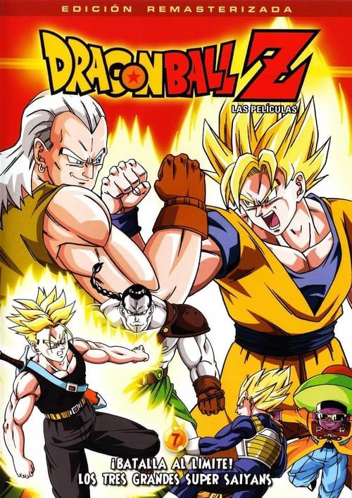 Streaming Dragon Ball Vf : streaming, dragon, Dragon, Super, Android, Streaming, Complet''', Ligne, Gratuite, Ball,, Android,