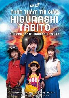 Phim Thần Thám Thị Giác Higurashi Tabito
