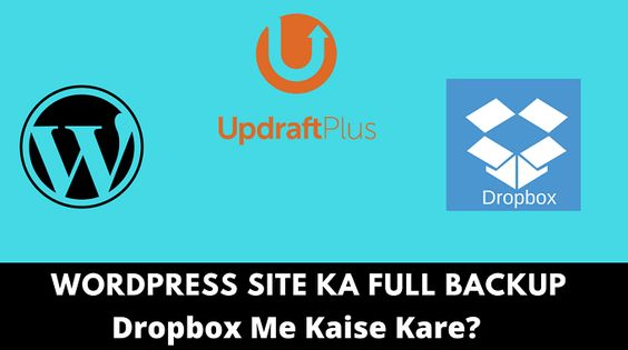 Dropbox Me WordPress Site Ka Full Backup kare