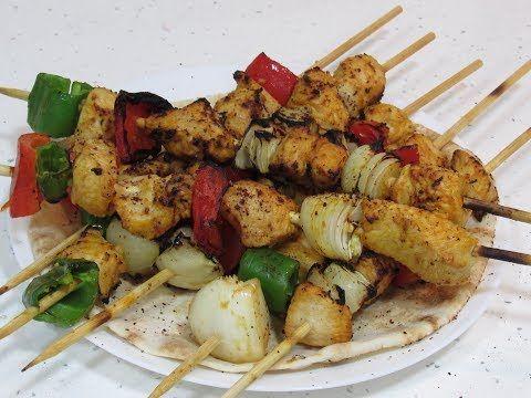 تكة دجاج على الطباخ بطريقة المطاعم بدون فرن وبدون فحم لا تقاوم Youtube Egyptian Food Food Cooking