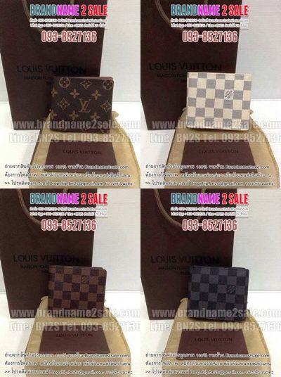 ภาพจาก http://www.brandname2sale.com/attachments/product/images_1-1823736.jpg