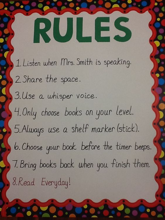 school rules for students pdf