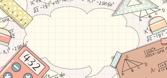 Fondo De Educacion Dibujado A Mano How To Draw Hands Flip Book Animation Compass Drawing