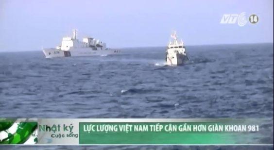 VTC14_Lực lượng Việt Nam tiếp cận gần hơn giàn khoan 981