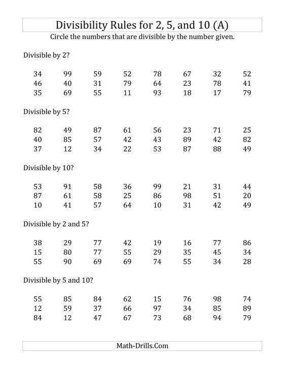 math worksheet : divisibility rules for 2 5 and 10 2 digit numbers  a math  : Divisibility Worksheets 4th Grade
