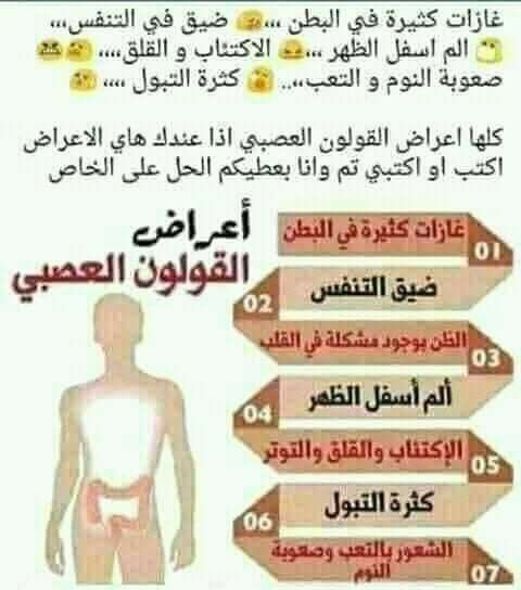 Pin By Bent Almalek On Health Healthy Health Healthy Health Fit Women