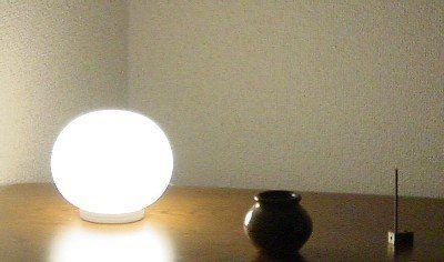 Flos Glo Ball Basic Lamp