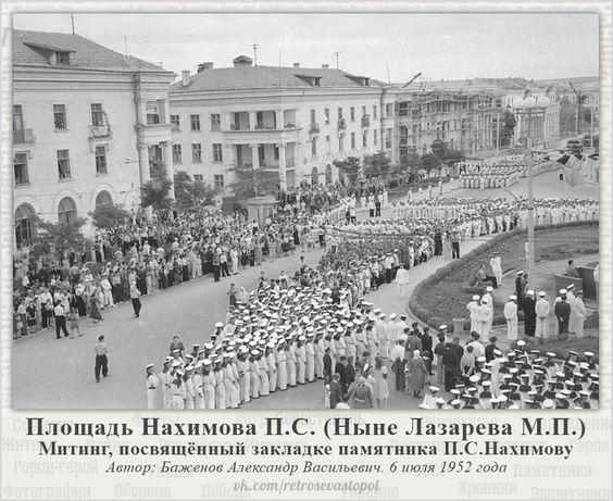 Баженов 1952 г.