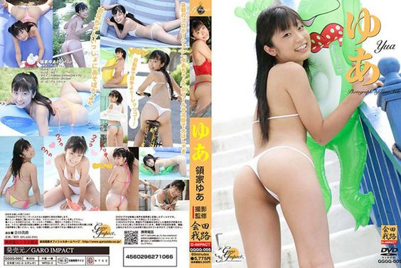 Teen swimsuit idols in japan, gif naked milfs