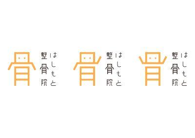 Next image >>