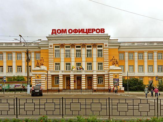 Дом Офицеров, ул. Ленина, г. Чита. Фото: Evgenia Shveda