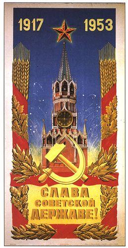 soviet poster: