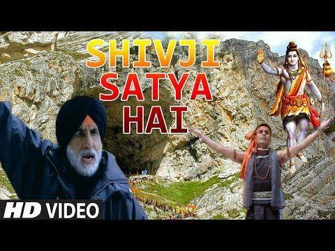 Shivji Satya Hai Shiv Bhajan Edited From Movie Ab Tumhare Hawale