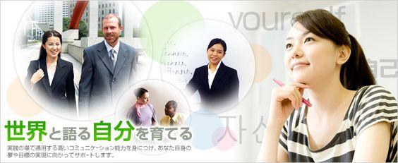 Chi phí đi du học Nhật Bản