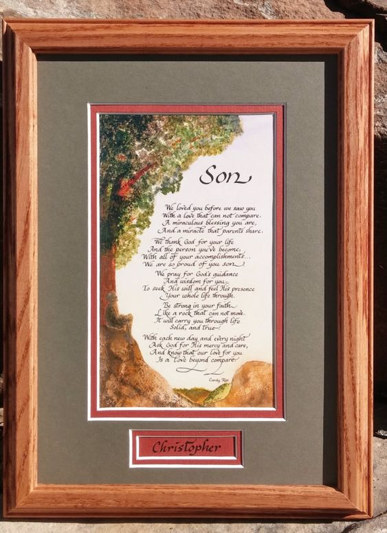 College Graduation Gift Ideas For Son: Poem For Son From Single Parent Or From Both Parents