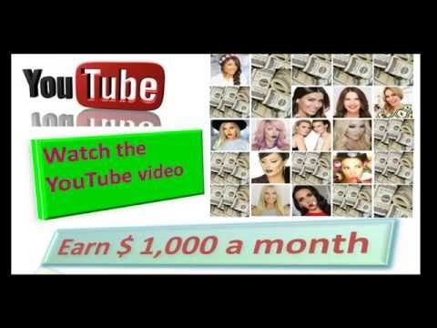 Earn Money from youtube video watching 2016
