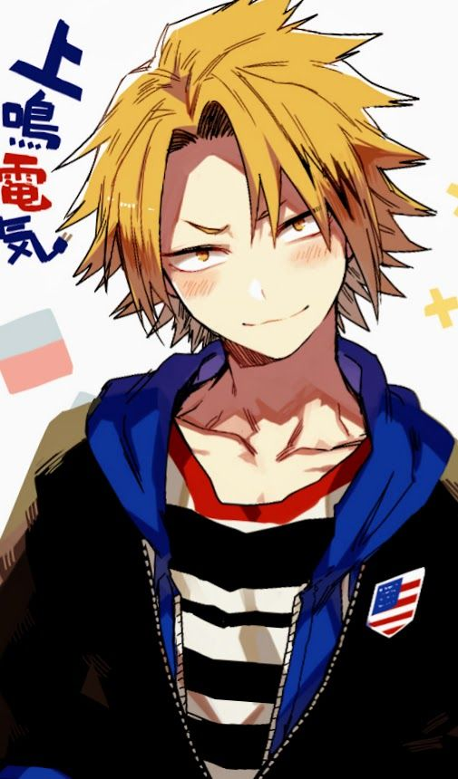 Pin By Paris Whitman On Denki Kaminari Hero Hero Academia