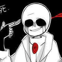 Killer sans