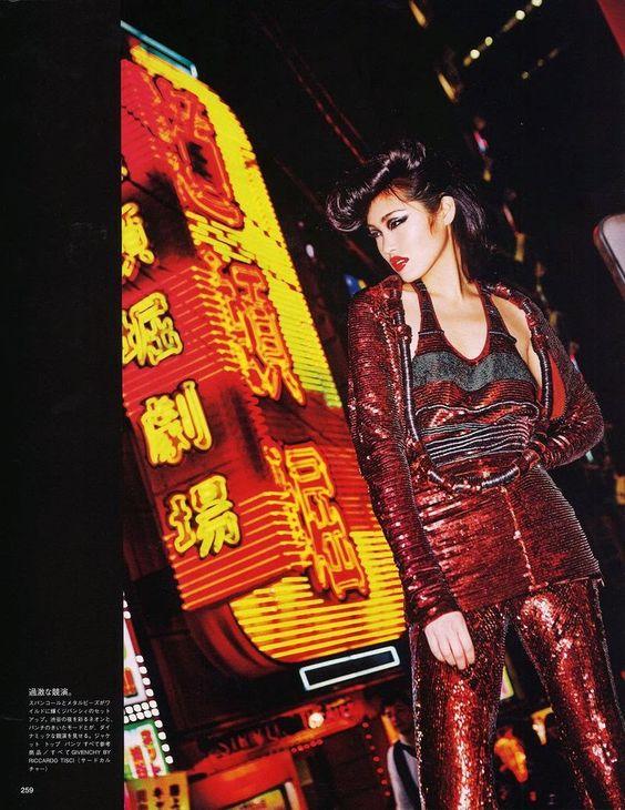Models: Chiharu Okunugi (New York) & OthersEditorial: Tokyo Neon Girls  Magazine: Vogue Japan, July 2014  Photographer: Ellen von Unwerth  S...
