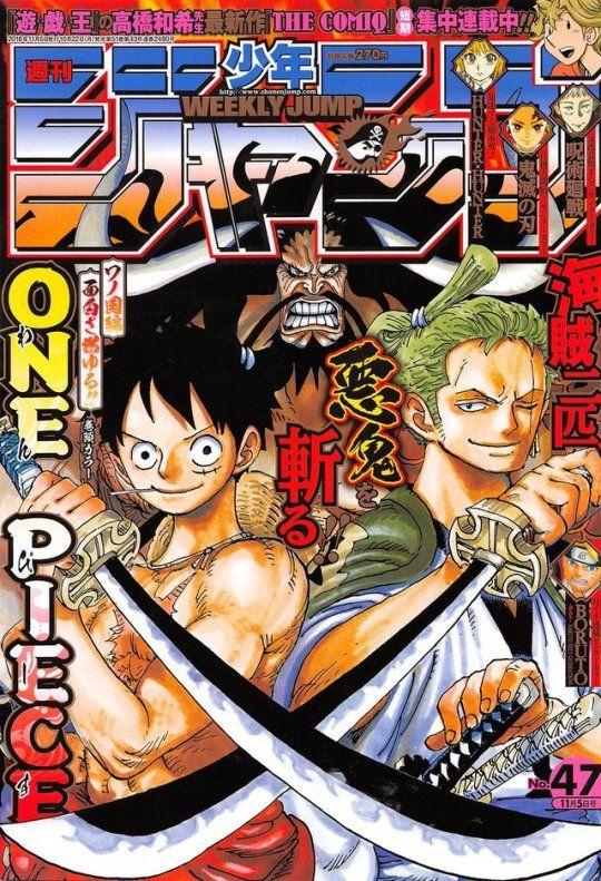 Where Shall We Go Luffy One Piece Manga One Piece Chapter Manga Covers
