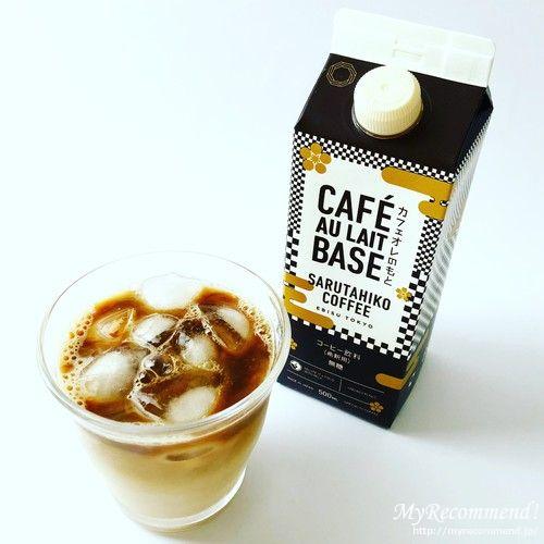 話題のおしゃれなカフェ コーヒーのお土産 ギフトにも人気 コーヒー カフェ コーヒー おしゃれなカフェ