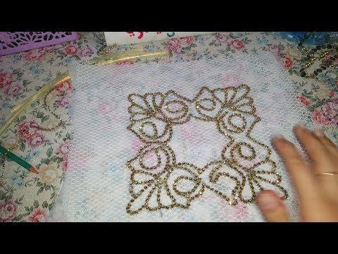 طريقة صنع اروع مفارش تركية راقية بالاستراس نابخوات بقماش عش النحل Hand Henna Henna Hand Tattoo Hand Tattoos