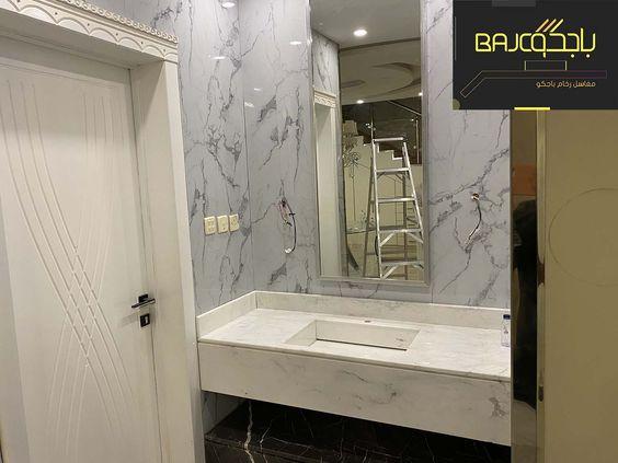 مغاسل ايطالي Bathroom Mirror Lighted Bathroom Mirror Bathroom Lighting