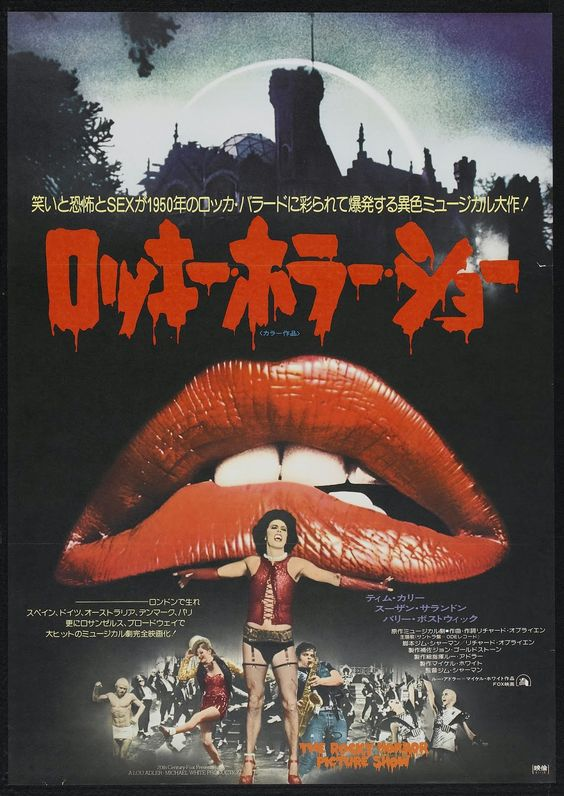 """Rocky Horror Picture Show - Japanese Release Poster (1976). Size: 40"""" x 29"""" (28"""" x 20"""" original has also been released). Printed in Japan (1976). Description: RHPS written in Japanese above Lips. Frank standing in front of audience participation cast.  All printed on castle silhouette background. (Reprint sizes at 20"""" x 14"""")"""