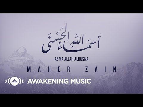 Maher Zain Asma Allah Alhusna Official Video ماهر زين ـ أسماء الله الحسنى Ramadan 2020 Gift Youtube Maher Zain Ramadan Song Good Morning Song