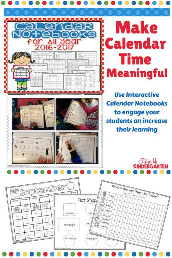 Calendar Math Notebooks: Use this Interactive Calendar Notebook to expand your…