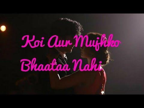 Koi Aur Mujhko Bhaataa Nahi New Love Shayari For Girlfriend In