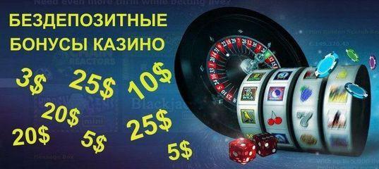 кто нибудь играл в онлайн казино