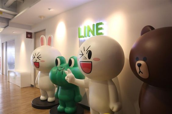 Line is branching into HR with the help of a local recruiting firm. The new service will go live in February.