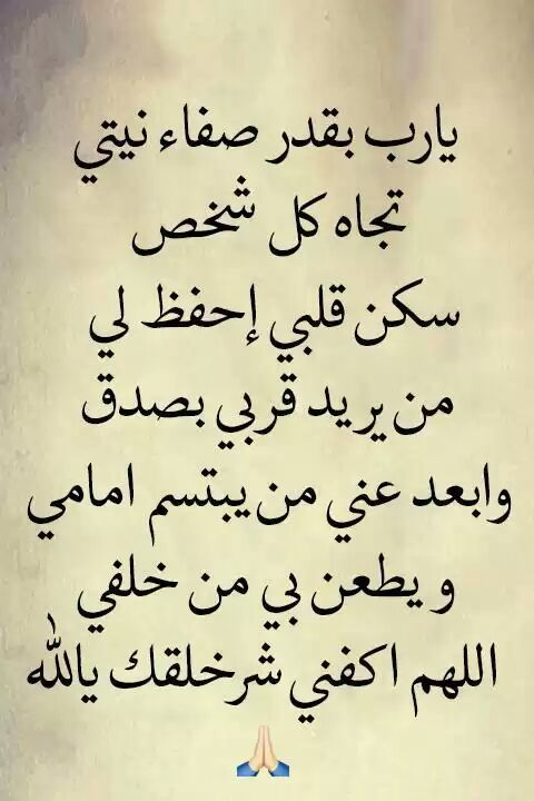 Pin By Ummohamed On اسماء الله الحسنى Arabic Calligraphy Quotes Calligraphy