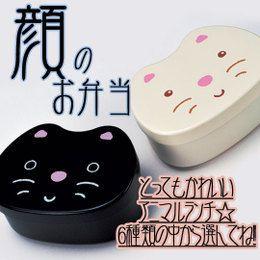 Lunch-a-porter - KAO Bento, $19.95 (http://www.lunchaporter.com/kao-bento/)