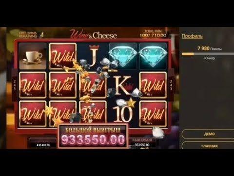 Казино i crystal palace бонус промокод малина казино