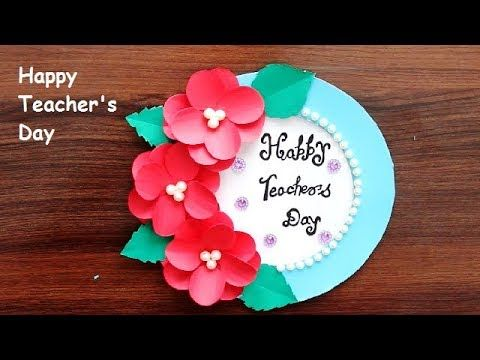 Diy Round Card For Teacher S Day Handmade Teachers Day Card