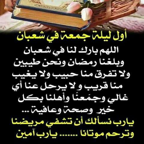 Pin By سعاد المرسي On جمعة مباركة Calligraphy Arabic Calligraphy
