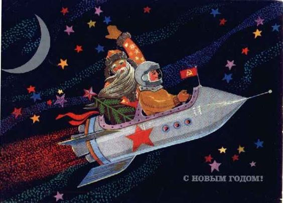 Awesomely Bizarre Soviet Space-Themed Holiday Cards