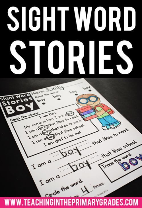 These sight word stories will help your first graders practice and build reading skills. There are over 200 words included so, these  no-prep pages can be used as sight word morning work or homework for an entire year! Each page includes multiple fun activities to practice the sight word. Students will read the word, read a story focused on the sight word, answer questions about the story, trace the sight word and hunt for the sight word on the page.