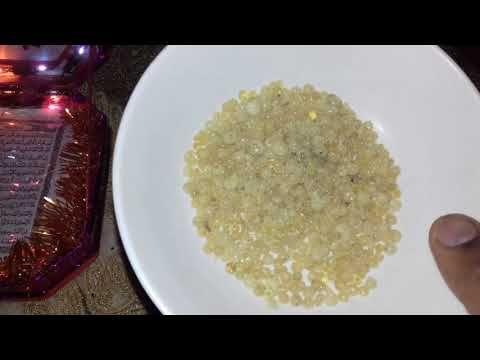 علاج جرثومة المعدة القاطع النهائي بفضل الله Youtube Food Rice Grains
