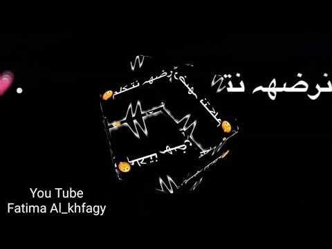 انت معلم حالات واتس اب تصميمي Youtube Fatima Youtube