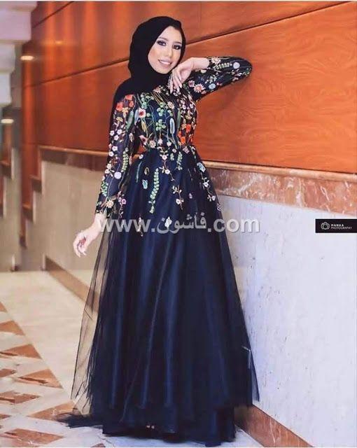 فساتين سهرة فساتين اطفال فساتين سواريه فساتين محجبات فساتين زفاف فساتين 2019 فساتين بنات فساتين سو Muslim Fashion Dress Muslimah Fashion Fashion Dresses